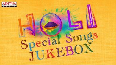 Holi Special Songs Jukebox ♫    Telugu Festival Songs