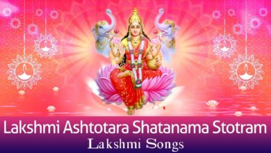 Lakshmi Ashtothram Satanama Stotram with Lyrics | T S Ranganathan | Lakshmi Songs