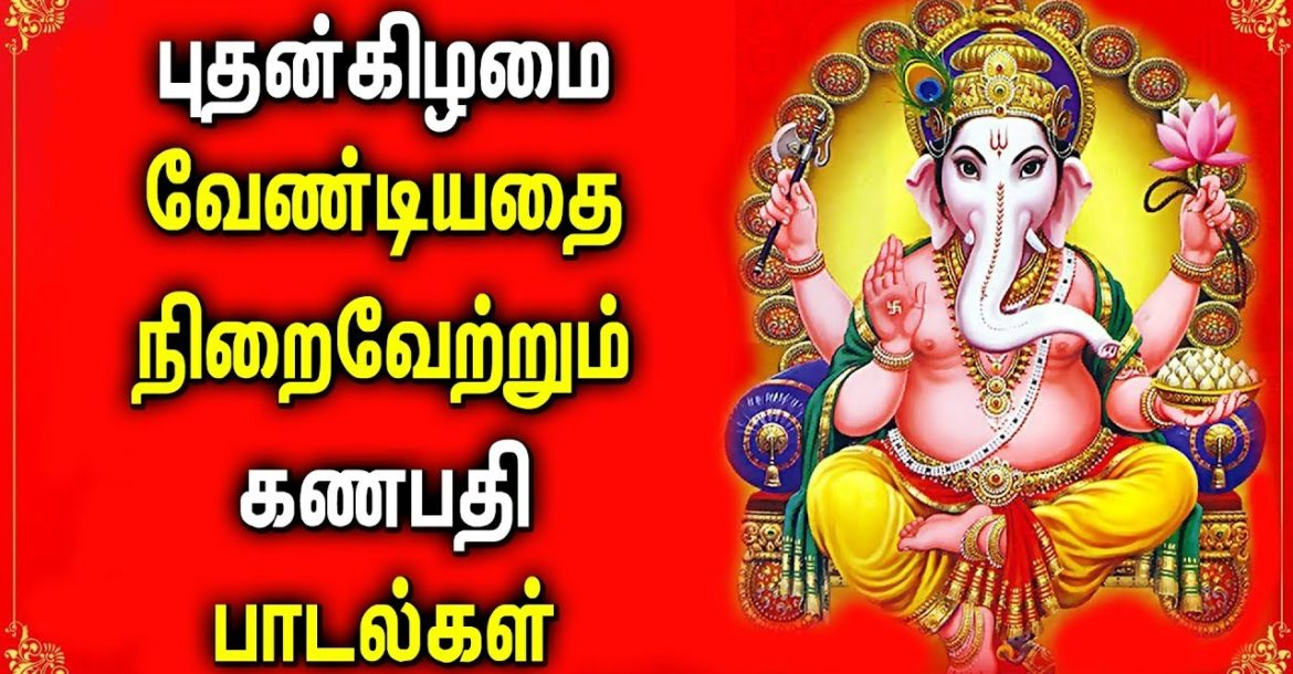 Powerful Ganesha Song for Success, Money and Wealth Prosperity | Best Tamil Ganapathi Songs