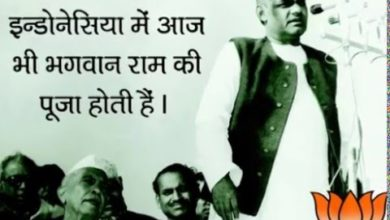 Rare quotes of Shri Atal Bihari Vajpayee on India's history and cultural nationalism