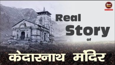 Real Story of Kedarnath Temple | Is Shiva is Supreme God? | Real Story Fact & Proof