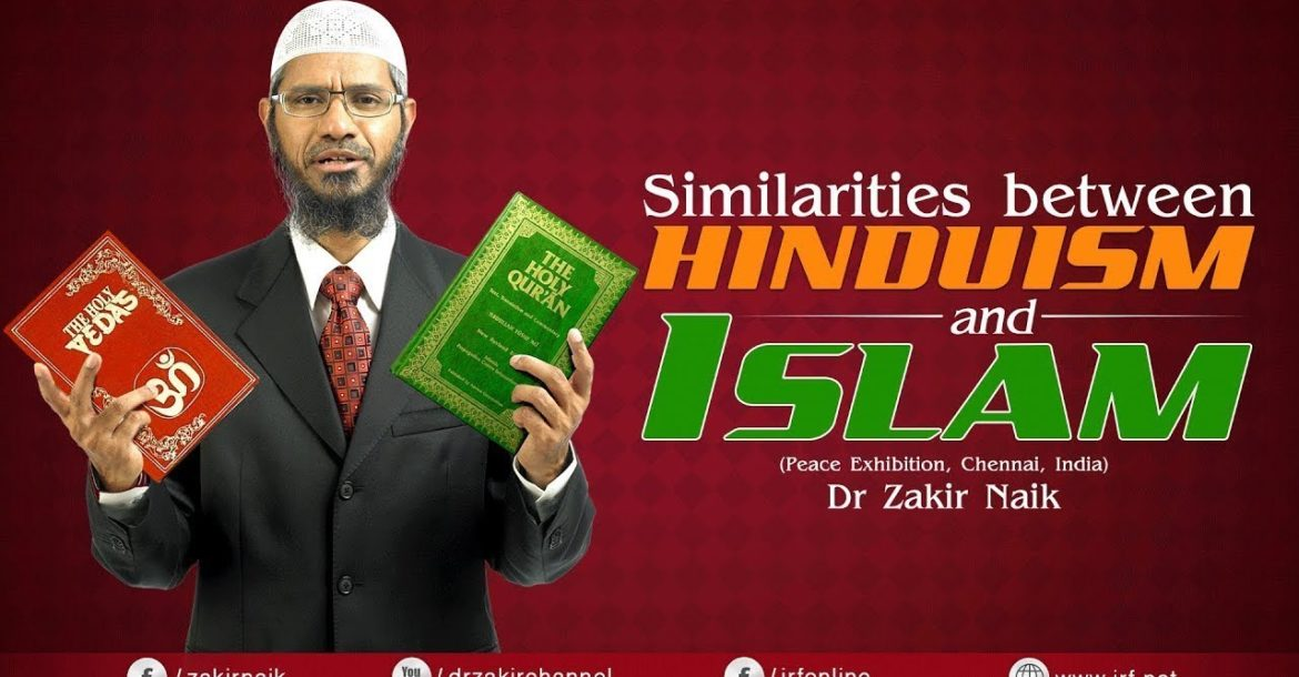 SIMILARITIES BETWEEN HINDUISM AND ISLAM | CHENNAI | LECTURE | DR ZAKIR NAIK