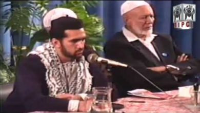 The Concept of God in Hinduism by Ahmed Deedat IPCI 01/03
