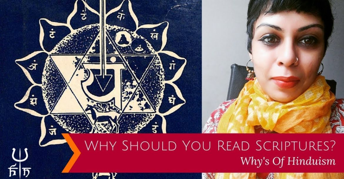 Why Should You Read Hindu Scriptures? | Hinduism News