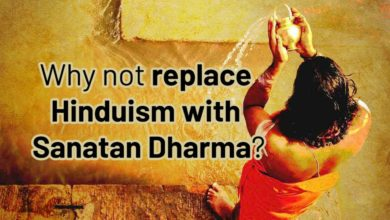Why not replace Hinduism with Sanatan Dharma?