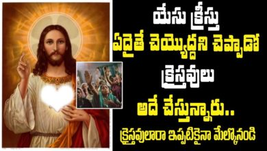 Christians Doing Activities Against Teachings of Jesus Christ and Bible | Bharat Today