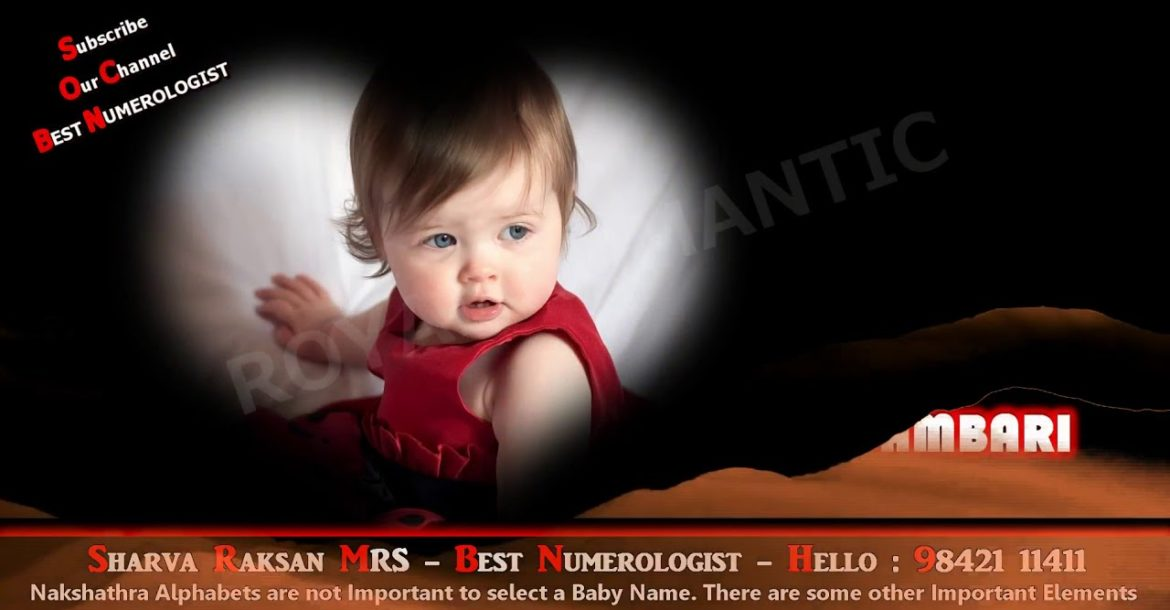GIRL BABY NAME 09 MODERN UNIQUE NEW LATEST HINDU INDIAN TAMIL GODDESS GOD NUMEROLOGIST - 9842111411