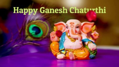 Ganesh Chaturthi Whatsapp Images Wishes Wallpapers Video