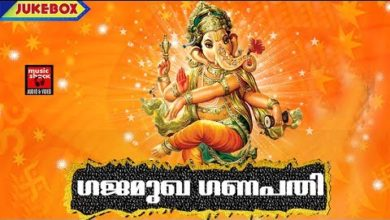 Ganesha Devotional # Ganapathi Devotional Songs Malayalam # Malayalam Hindu Devotional Songs 2017