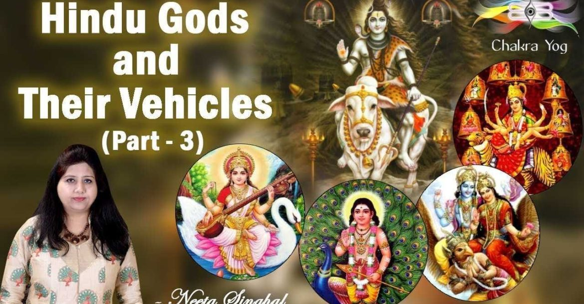 Hindu Gods and Their Vehicles (Part - 3)