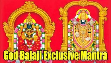 Hindu Religion God Balaji Exclusive Mantra