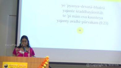 Ms Ananya Ponangi's talk 'Understanding the Divine in Hinduism' at WAVES  Dallas, Texas - 2018.