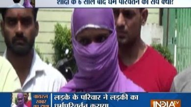 Muslim man marries Hindu girl on pretext of being a Hindu, forces her to change religion later