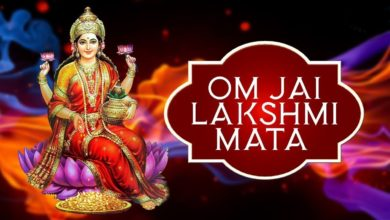Om Jai Lakshmi Mata with Hindi English Lyrics I Shri Lakshmi Aarti I Diwali Special Song