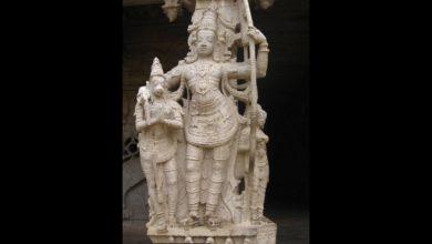 Rama, Hindu god in the Bible?