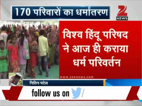 Religious conversion: 170 families converted to Hinduism in Gujarat