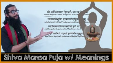 Shiva Manasa Puja- Pronunciation and Meaning