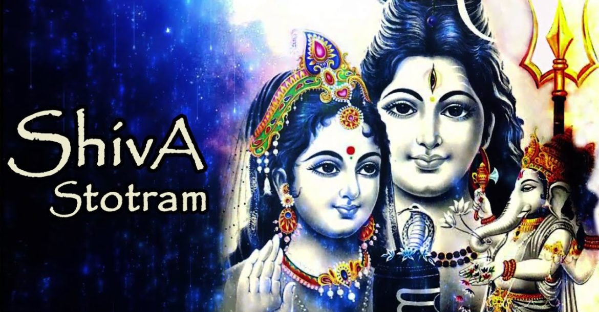 Shiva Stotram | Most Beautiful Song Of Lord Shiva Ever | Lord Shiva Songs |