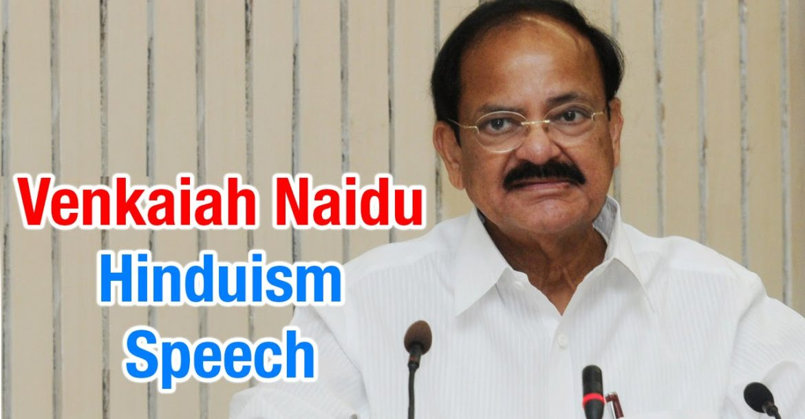 Venkaiah Naidu about Hinduism: Preserve our culture, don't get carried away by westernization