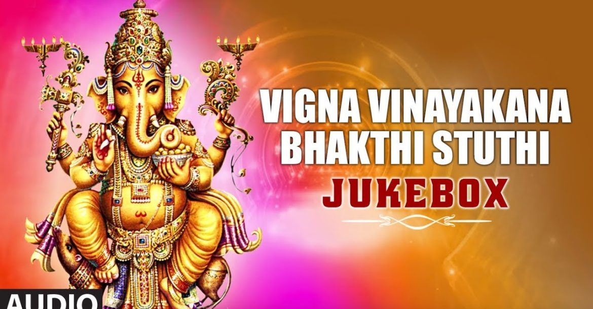 Vigna Vinayakana Bhakthi Stuthi | Kannada Devotional Songs | God Ganesh Devotional Songs