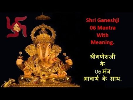 6 Mantra of Lord Ganesha with meaning. 6 Ganesha Mantra aur usake arth hindi me ||