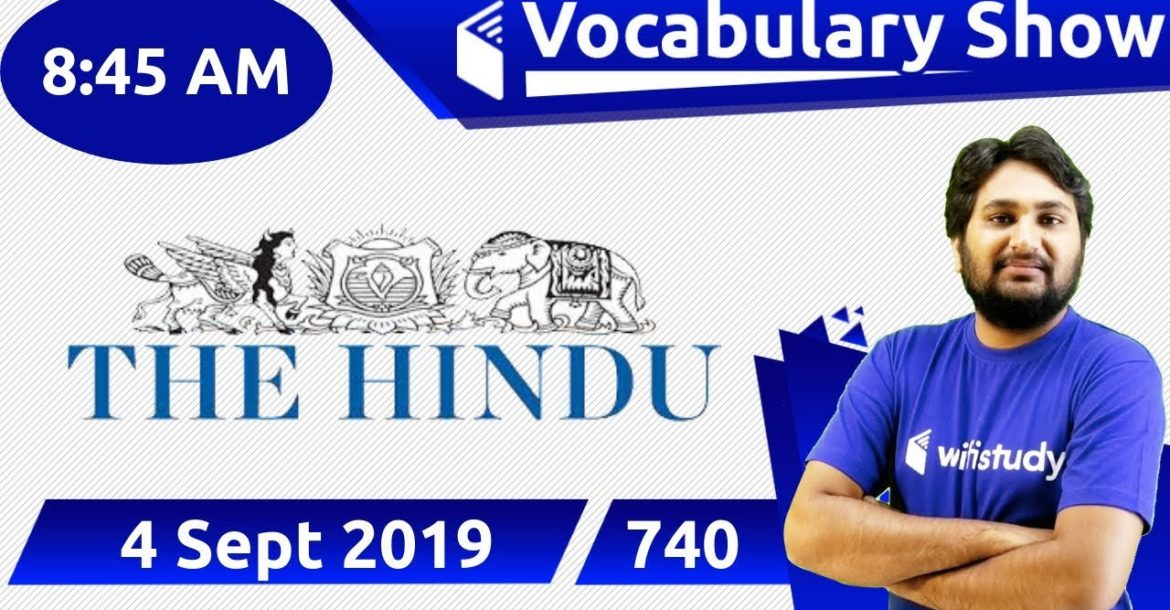 8:45 AM - Daily The Hindu Vocabulary with Tricks (4 Sept, 2019) | Day #740