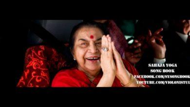 Aarti for Shri Lakshmi + lyrics in description