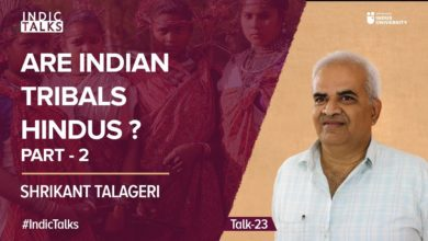 Are Indian Tribals Hindus? - Part II - Shrikant Talageri - #IndicTalks
