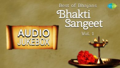 Best of Bhajans - Bhakti Sangeet | Hindi Devotional Songs | Audio Jukebox