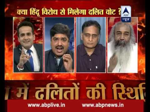 Dharm Sankat: Will protesting against Hindu religion assure Dalit votes?