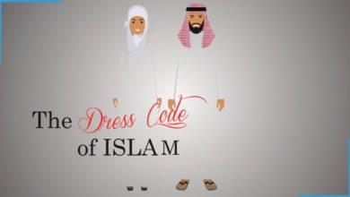 Dress code of islam