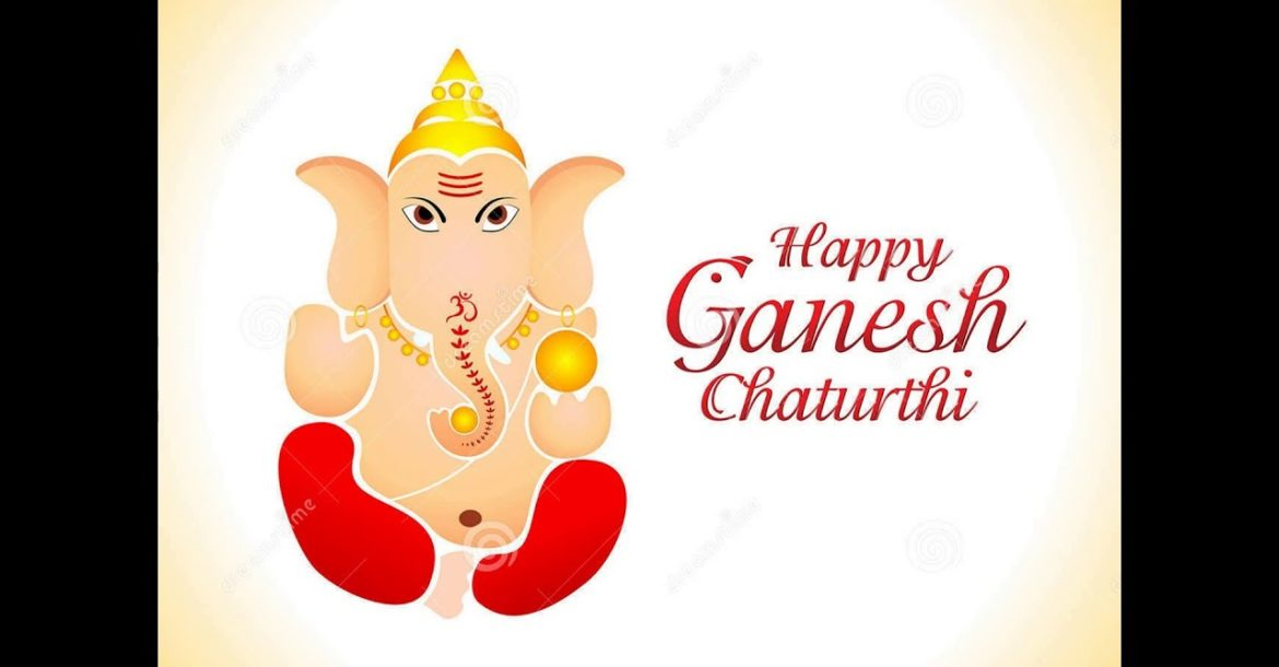Ganesh Chaturthi 2020 Images, Wishes, Wallpaper, Song