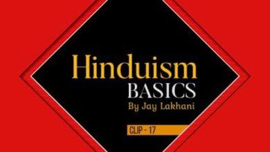Hinduism Basics 17