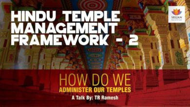 How Do We Administer Our Temples | TR Ramesh | #HinduCharter | Freeing Hindu Temples | #SrijanTalks