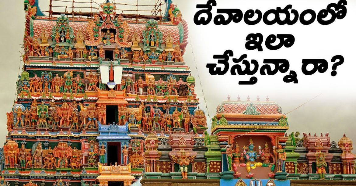 How to Pray in Hindu Temples || How to Pray to God || Mysterious Temples || A To Z Media