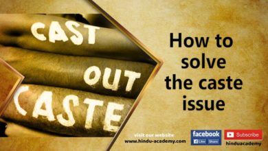How to solve the caste issue |Jay Lakhani | Hindu Academy |