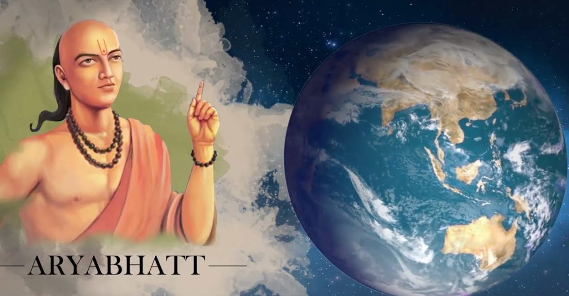 India Knew That Earth Was Round, Even Before Galileo! | Amazing India | Art Of Living
