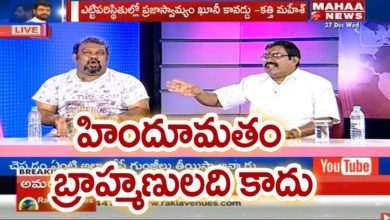 Kathi Mahesh Comments on Hinduism | Kathi Mahesh Involving in Religions|Prime Time With Mahaa Murthy