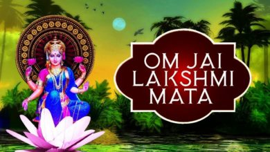 Lakshmi Aarti With Lyrics - Om Jai Lakshmi Mata | Latest Hindi Devotional Song