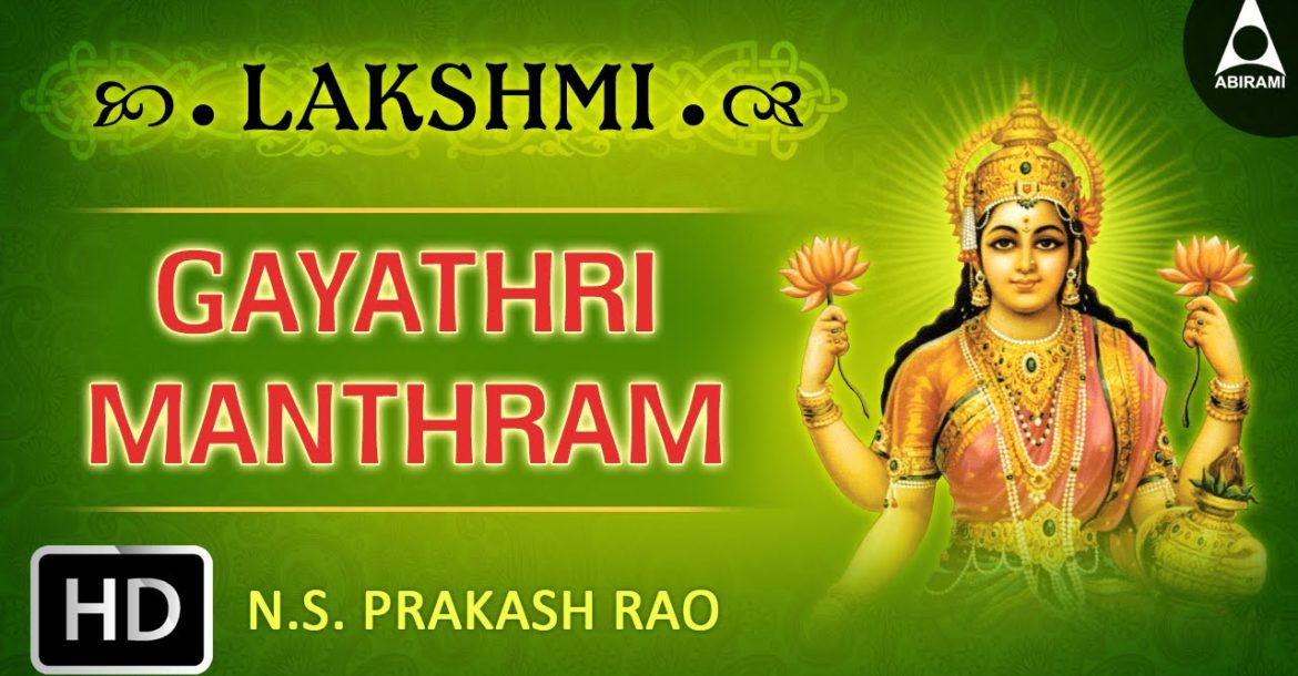 Lakshmi Gayatri Mantra Jukebox - Songs Of Lakshmi - Devotional Songs