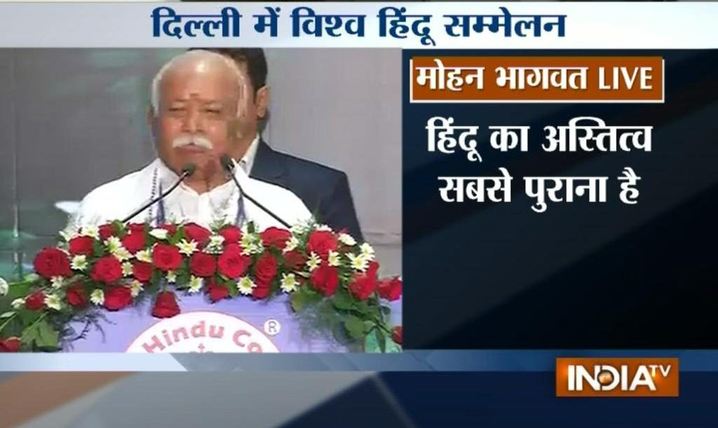"""Mohan Bhagwat explains meaning of """"Hindu"""""""