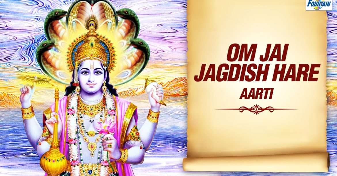 Om Jai Jagdish Hare Aarti (Full Song) | Shri Vishnu Aarti | Hindi Devotional Songs