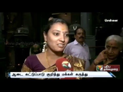 Public Opinion about Dress code came into effect in Hindu temple in TN