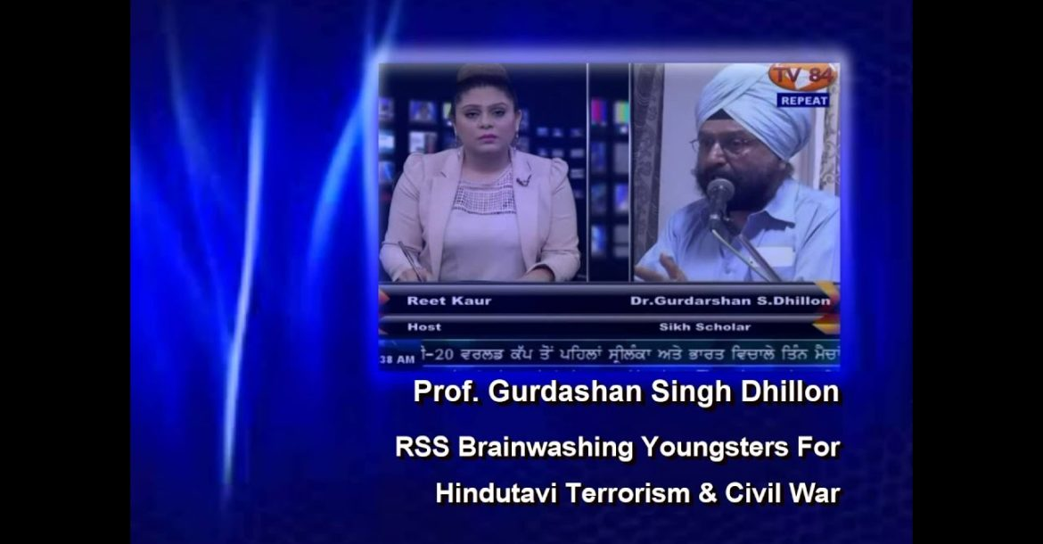 RSS Brainwashing Youth for Hindutavi Terrorism, Civil War, Hindu State (HS) | Prof G.S. Dhillon