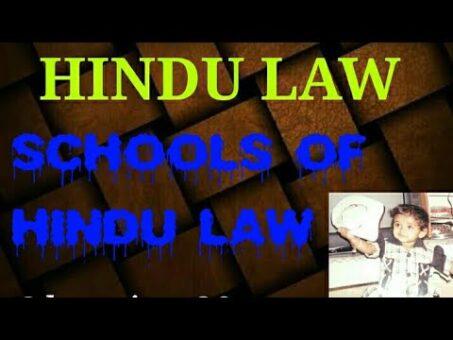 SCHOOLS OF HINDU LAW।Difference between Mitakshara and Dayabhaga School।