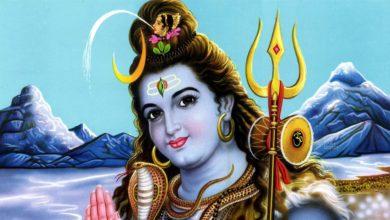 Shri Shiva Ashottara Shadanamaavali || 108 Names Of Shiva || Lord Shiva Special