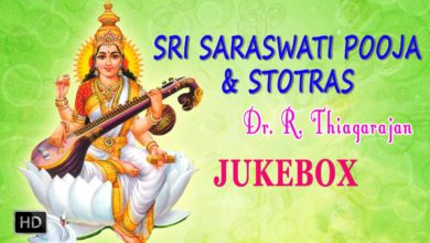 Sri Saraswati Pooja and Stotras (Jukebox) - Goddess Saraswati Songs - Dr.R.Thiagarajan
