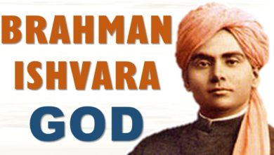 Swami Abhedananda Explains Brahman and Ishvara - Impersonal and Personal God
