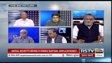 The Big Picture - Nepal rejects being a Hindu nation: Implications?
