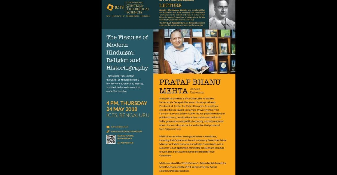 The Fissures of Modern Hinduism: Religion and Historiography by Pratap Bhanu Mehta